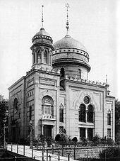 Bild: Die von den Nazis 1938 zerstörte ehemalige Synagoge in Pforzheim