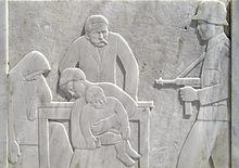Bild: Gedenkstätte von Distomo auf Relief